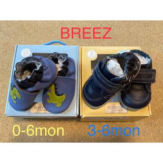 ブリーズ(BREEZE)のBREEZ ベビー シューズ(スニーカー)