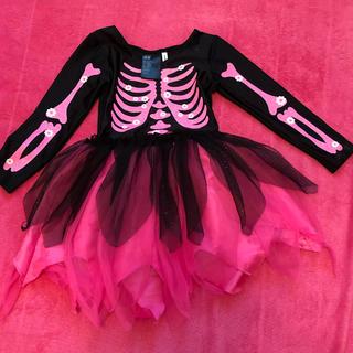 エイチアンドエム(H&M)のハロウィンコスチューム衣装ピンクスケルトン(衣装)