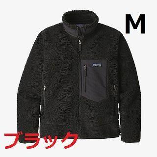 patagonia - 新品 パタゴニア メンズ・クラシック・レトロX・ジャケット  M 袋付き