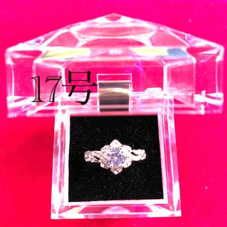 キュービックジルコニアリング刻印あり17号(リング(指輪))