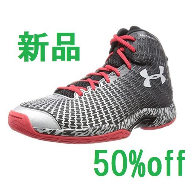 UNDER ARMOUR(アンダーアーマー)の新品・未使用★アンダーアーマー Clutchfit Nihon 26.0cm メンズの靴/シューズ(スニーカー)の商品写真