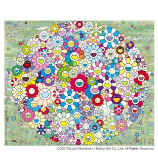 村上隆 森のコロポックル 新作ポスター お花 フラワー カイカイキキ オフセット(版画)
