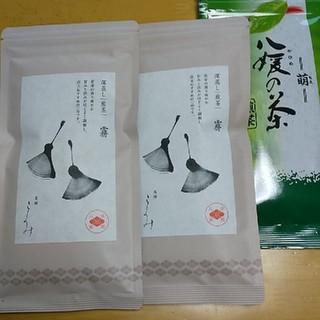 八女茶 100g✕3袋 セット