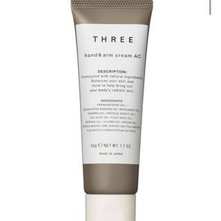 THREE - THREE ハンド&アームクリーム (ハンドクリーム)