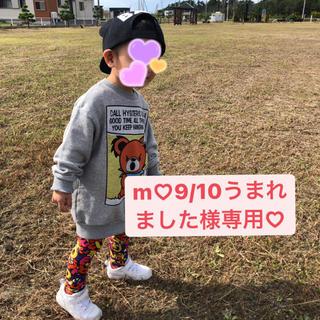 ヒステリックミニ(HYSTERIC MINI)のM♡様専用(その他)
