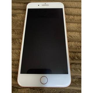 iPhone - iPhone 8plus simフリー 64GB 本体箱のみ 傷あり