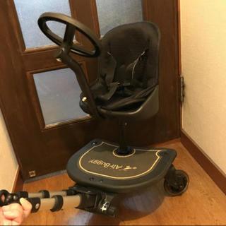 AIRBUGGY - 椅子ほぼ未使用!エアバギー2wayボード