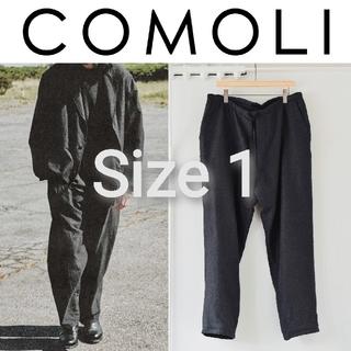 コモリ(COMOLI)の新品■20AW COMOLI ウールシルク ドローストリングパンツ 1(その他)