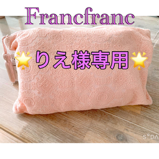 Francfranc - 🎀フランフランブランケット✨🎀