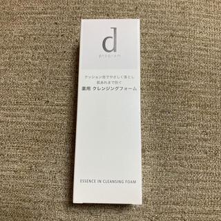 ディープログラム(d program)のタイムセールdプログラムエッセンスインクレンジングフォーム 敏感肌用洗顔料(12(洗顔料)