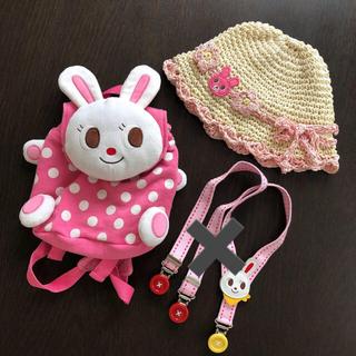 mikihouse - ミキハウス 3点 リュック  帽子 サスペンダー うさこちゃん 美品