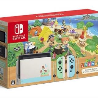 Nintendo Switch - ニンテンドウSwitch同梱版 あつまれどうぶつの森セット 任天堂スイッチ 本体