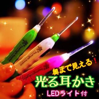 光る耳かき 子ども ベビー LED 電 電池 便利(綿棒)