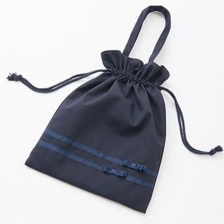 キャサリンコテージ(Catherine Cottage)のキャサリンコテージ リボン巾着袋(体操着入れ)