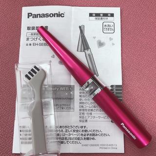 パナソニック(Panasonic)のPanasonic まつげくるん(ホットビューラー)