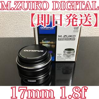 OLYMPUS - 【最終値下げ】OLYMPUS M.ZUIKO DIGITAL 17mm f1.8