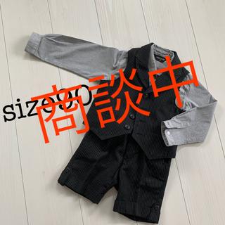 コムサイズム(COMME CA ISM)のスーツ、ドレス、デニムジャケットまとめ売り(ドレス/フォーマル)