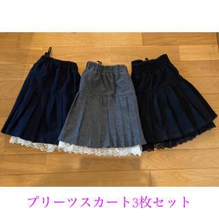 ハニーズ(HONEYS)のプリーツスカート3枚セット(ミニスカート)