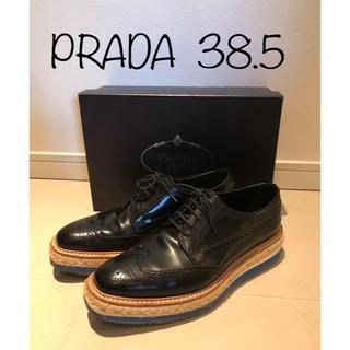 PRADA - PRADA  レースアップ ダービーシューズ ウェッジソール