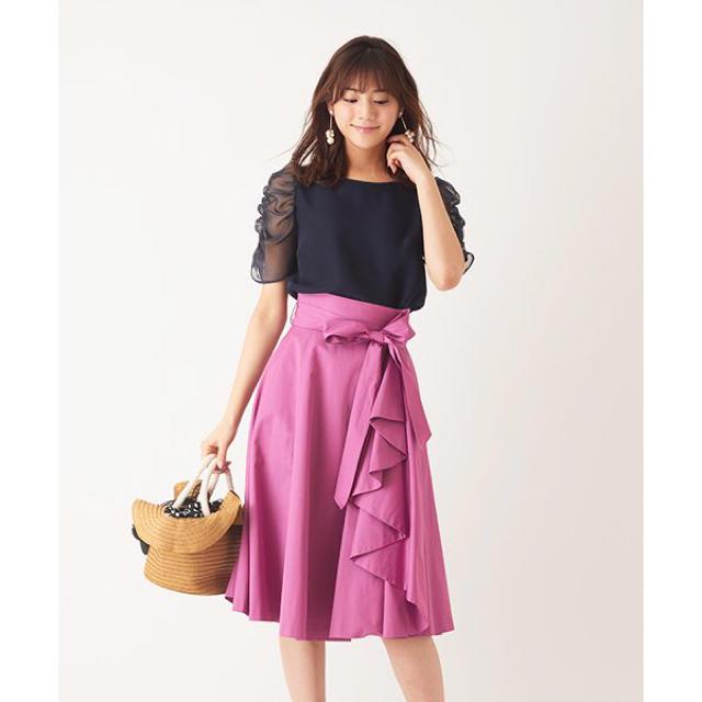 31 Sons de mode(トランテアンソンドゥモード)のトランテアン ソンドゥモード フロントラッフルスカート ネイビー レディースのスカート(ひざ丈スカート)の商品写真
