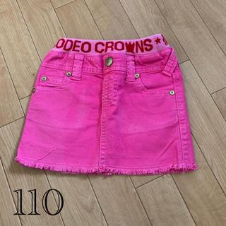 ロデオクラウンズ(RODEO CROWNS)のRODEO CROWNS スカート (スカート)