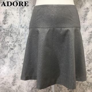 アドーア(ADORE)のアドーア ラメ フレア スカート ボトムス サイズ36 S グレー(ひざ丈スカート)