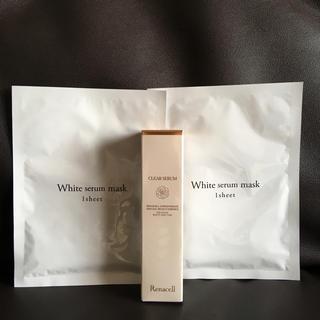 レナセル クリアセラム 30ml   ホワイトセラムマスク 2枚付き(美容液)