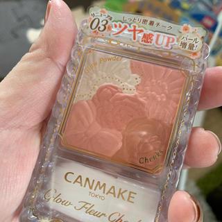CANMAKE - キャンメイク   グロウフルールチークス 03