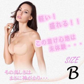 【B/ベージュ】盛れる羽根型シリコンブラ(ヌーブラ)