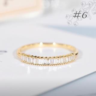 キュービックジルコニア バゲットカット エタニティリング 6号(リング(指輪))