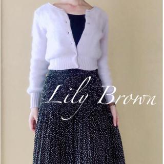 Lily Brown - Lily Brownふわふわニットカーディガン