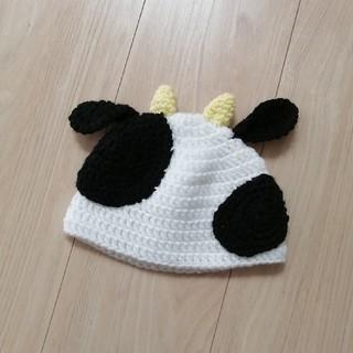 牛 ベビーニット帽