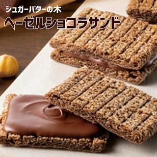 【シュガーバターの木】ヘーゼルショコラサンド10個バラ(菓子/デザート)