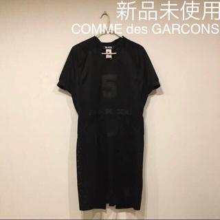 ブラックコムデギャルソン(BLACK COMME des GARCONS)の【新品未使用】BLACK COMMEdesGARCONS×NIKE カットソー(Tシャツ/カットソー(半袖/袖なし))