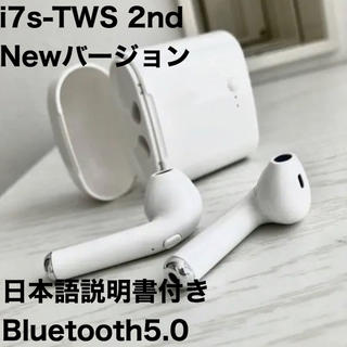 i7s-TWS 2nd New バージョン Bluetoothワイヤレスイヤホン