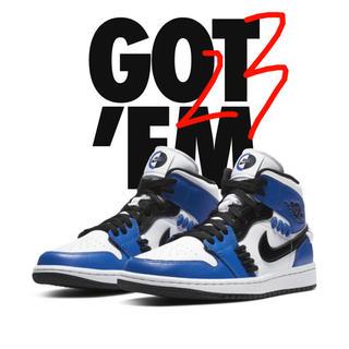NIKE - Nike wmns air Jordan 1 mid sister hood