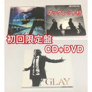 GLAY  THE FRUSTRATED   LOVE IS BEAUTIFUL
