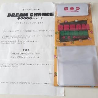 エヌティティドコモ(NTTdocomo)のドコモ スタンド型防水スマホポーチ(モバイルケース/カバー)