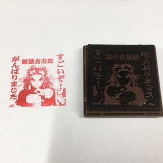オーダーメイド ポムリエ3cm浸透印 鬼滅の刃 煉獄杏寿郎 はんこ シャチハタ式(はんこ)