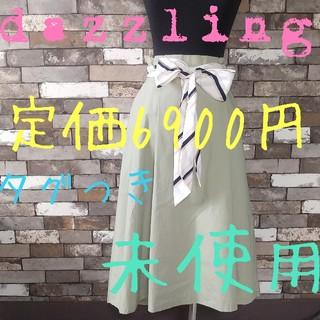 ダズリン(dazzlin)の若草色 dazzlin ミモレ丈スカート(ロングスカート)