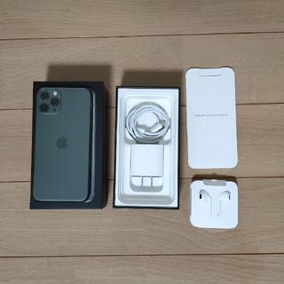 iPhone - iPhone11pro256GB本体 ミッドナイトグリーン