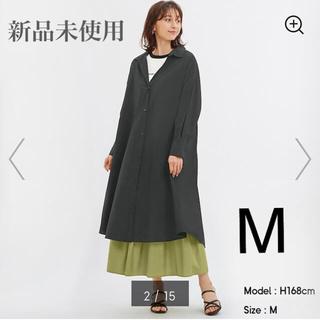 ジーユー(GU)のGU/ Aラインシャツワンピース/M/新品(ロングワンピース/マキシワンピース)