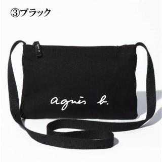 agnes b. - 新品 アニエスベーサコッシュ ブラック