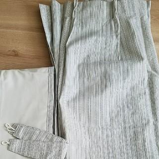 ムジルシリョウヒン(MUJI (無印良品))の美品! 無印良品 遮光性 カーテン(カーテン)