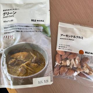 ムジルシリョウヒン(MUJI (無印良品))の無印良品 グリーンカレー(レトルト食品)
