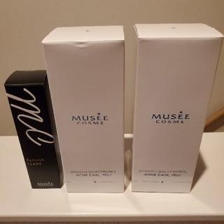 フロムファーストミュゼ(FROMFIRST Musee)のミュゼ アクネケアミスト アイラッシュフレア 美容液 セット(化粧水/ローション)