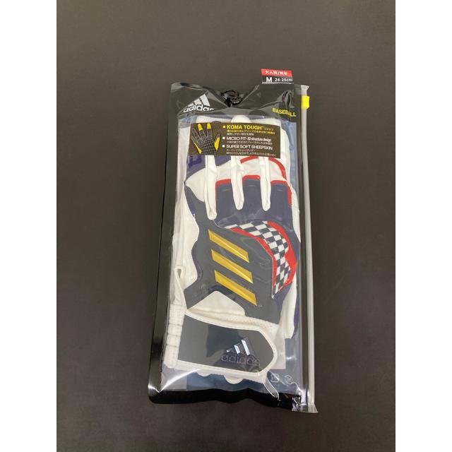 adidas(アディダス)の✨41%off✨アディダス・バッティンググローブ スポーツ/アウトドアの野球(その他)の商品写真