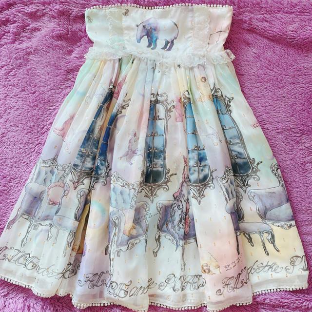 ALICE and the PIRATES(アリスアンドザパイレーツ)のアリスアンドザパイレーツ 眠り羊と夢喰いバク柄SK BABY the STARS レディースのスカート(ひざ丈スカート)の商品写真