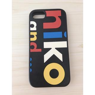 niko and... - niko and...iPhoneケース