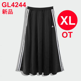 アディダス(adidas)のアディダス マストハブスカート ブラック XL GL4244 新品(ロングスカート)